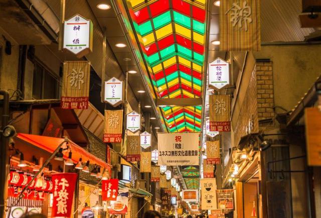 画像: <こちらからツアーの詳細をご覧ください> 『四条通 花街・祇園の色香ただよう 京情緒あふれる京の路地裏 3日間』【小倉・門司港出発】|クラブツーリズム