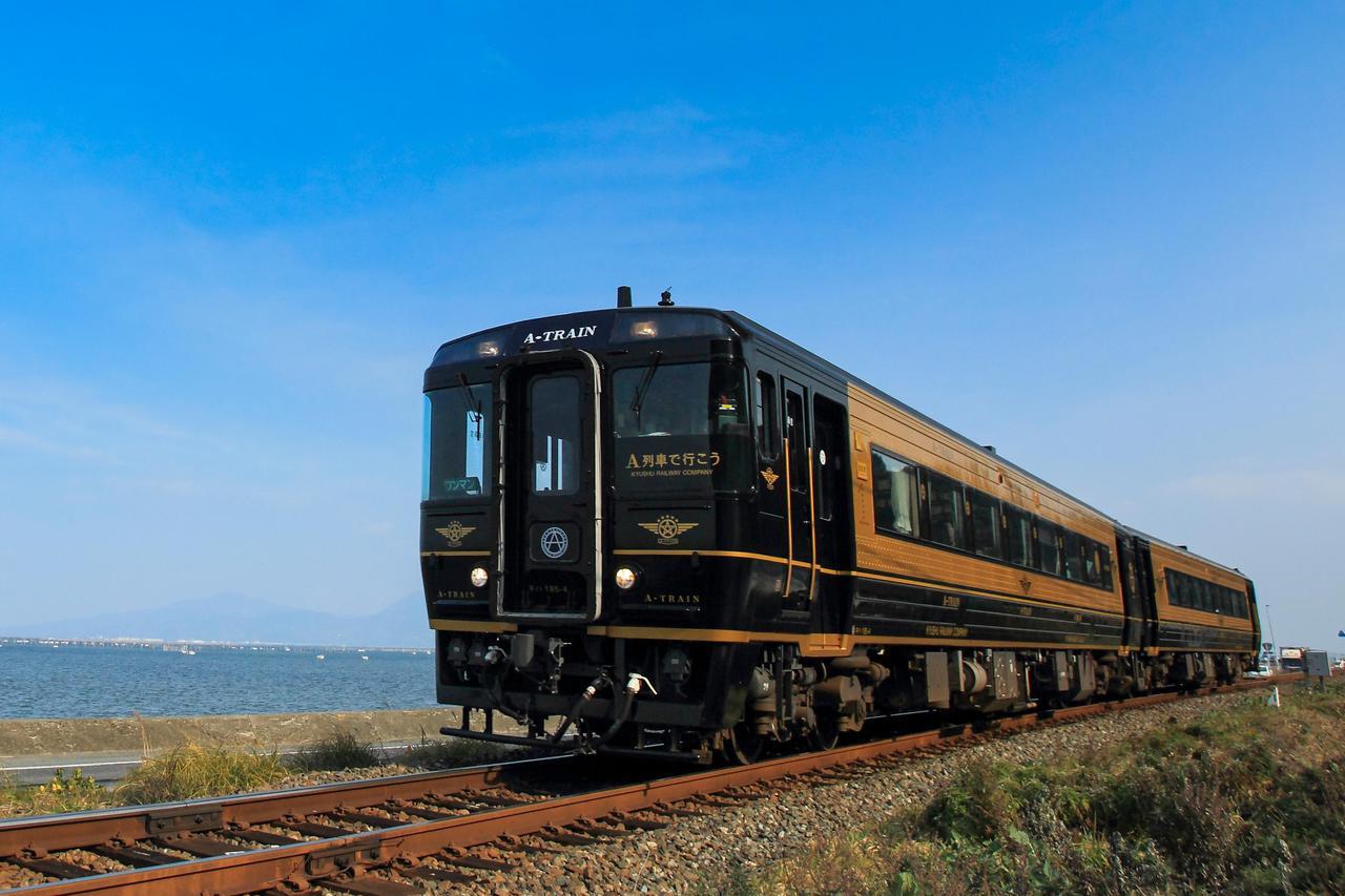 画像: A列車で行こう