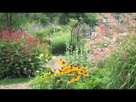 画像: 【クラブツーリズム】北海道ガーデンめぐり www.youtube.com