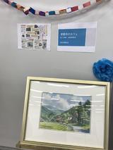画像3: クラブツーリズム水彩スケッチ展2017いよいよ開催!