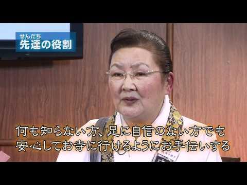 画像: 【クラブツーリズム】 こころの旅 動画 1.四国お遍路 旅の魅力 www.youtube.com