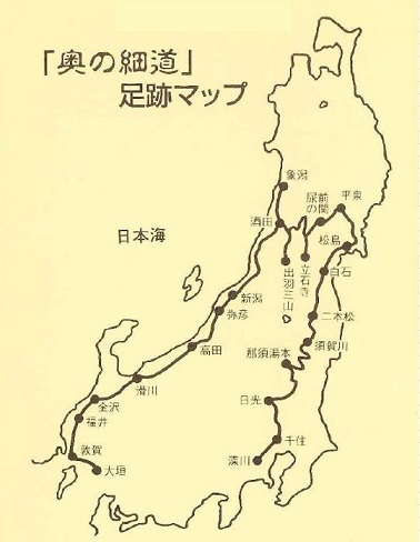 画像: 「奥の細道」MAP