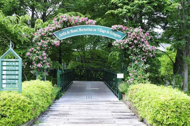 画像: 「モネの庭」ギャラリー棟入口のアーチ(イメージ)