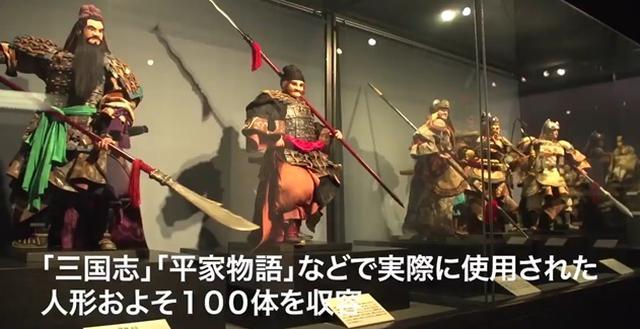 画像: 人形劇の町・飯田市の川本喜八郎美術館