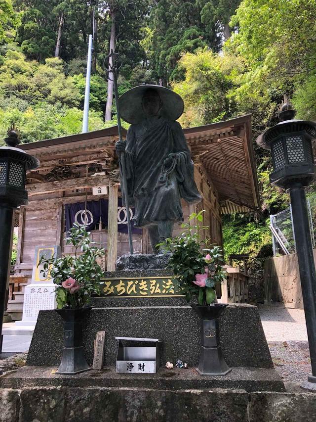 画像: 第27番札所 神峯寺