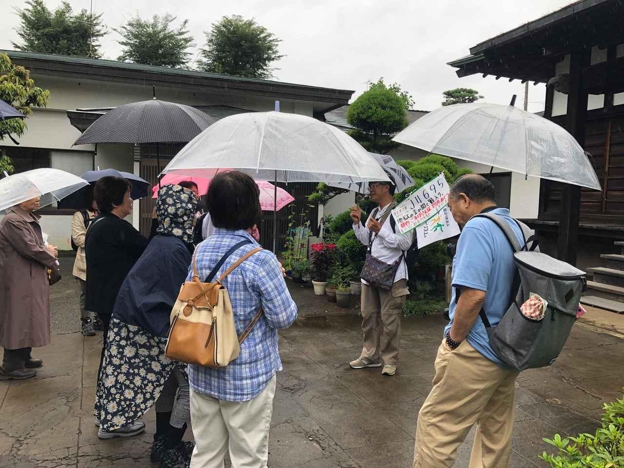 画像: 7月16日に太田案内人同行の「都内・ご朱印さんぽ 「藪入り」閻魔めぐり」に行ってきました。
