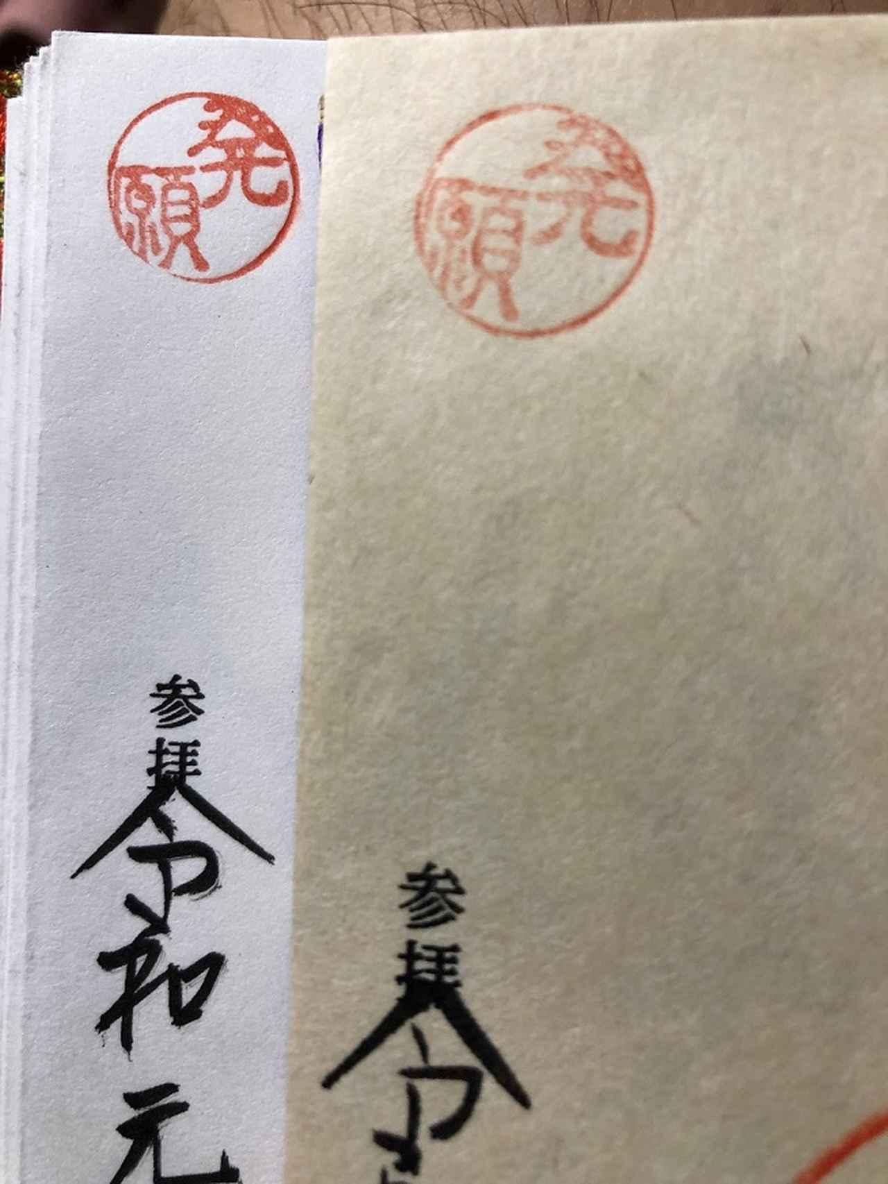 画像: 8月下旬より、坂東三十三観音巡りのツアーがはじまります!
