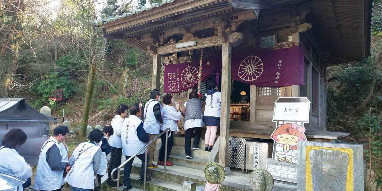 画像: 58番仙遊寺