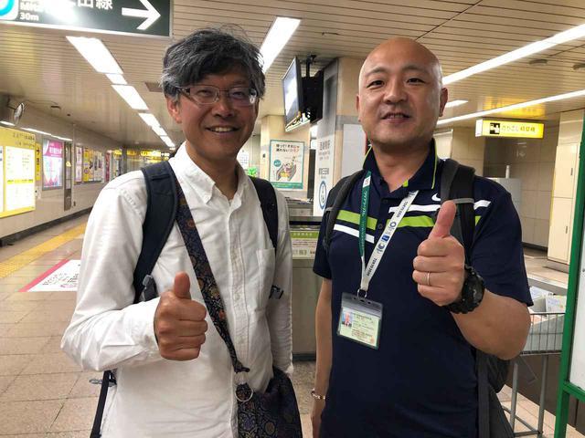 画像: 巡礼ウォーキング案内人・太田昭彦氏と同行添乗員・渡辺康司 ※体調不良など急な事由により、同行案内人・添乗員が変更となる場合があります。
