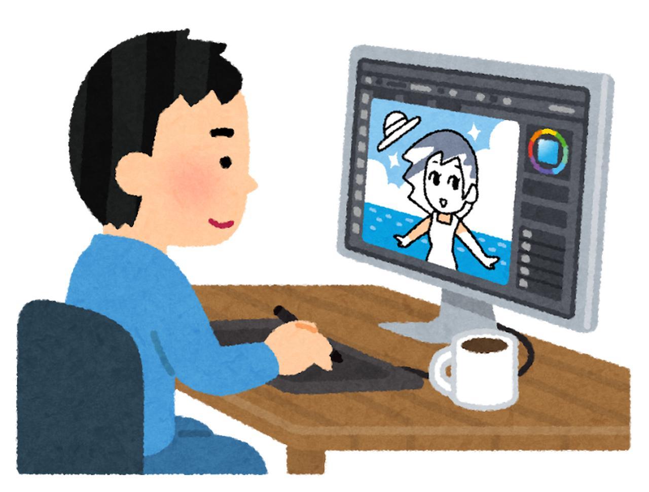 画像: パソコンによる写真管理・編集