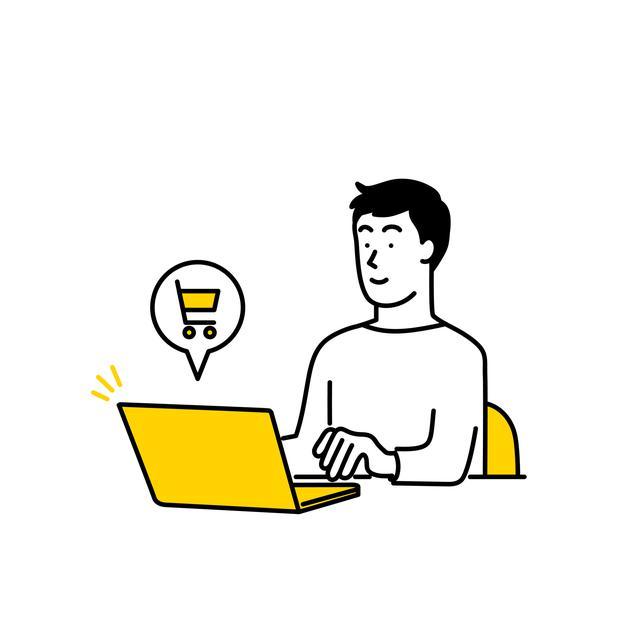 画像: 自宅で買い物ができるオンラインショップ