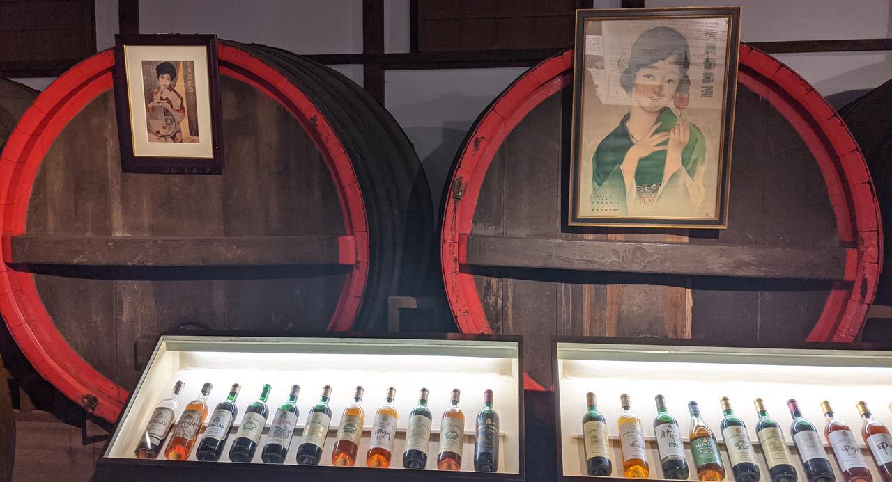 画像: ワイン資料館には、現存する日本最古のワインが!(シャトー・メルシャン勝沼ワイナリー。スタッフ撮影)