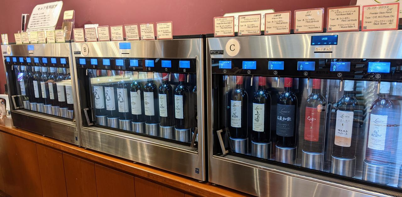 画像: 1杯100円~200円で試飲ができる機械。飲み比べにピッタリ。(ルミエールワイナリー。スタッフ撮影)