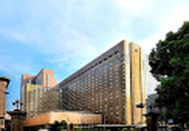 画像: 帝国ホテル 東京 · 〒100-8558 東京都千代田区内幸町1丁目1−1