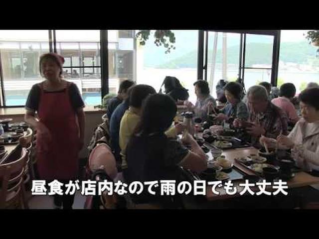 画像: 【クラブツーリズム】富士山すそ野ぐるり一周ウォーク www.youtube.com