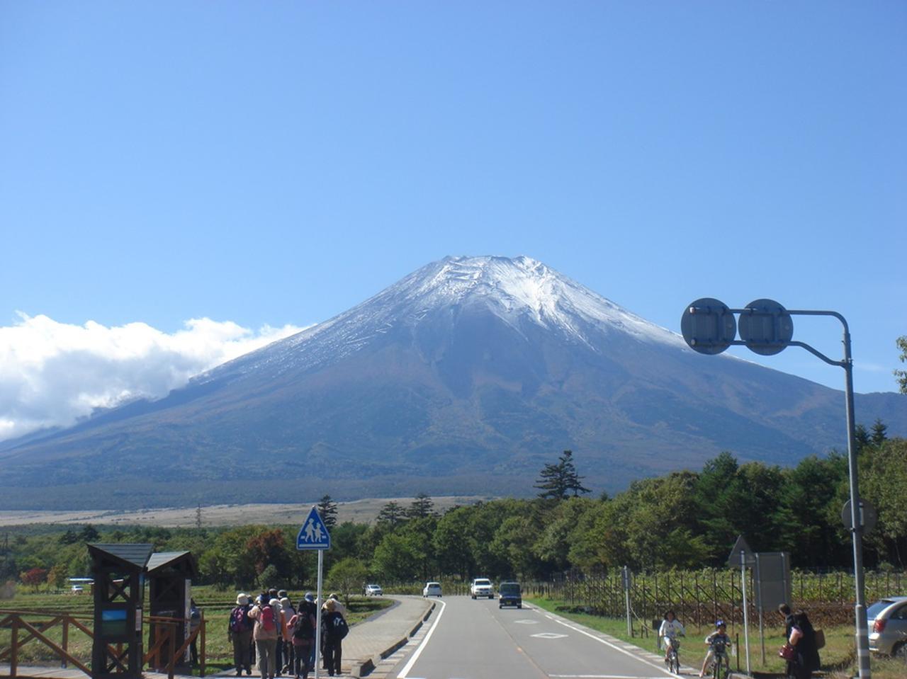 画像: 花の都公園を出てまもなく見える富士山(イメージ)