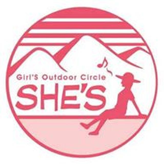 画像: 女性登山クラブ『she's』