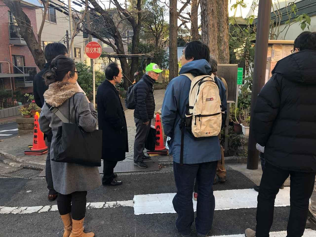 画像3: 一緒にてくてく歩いていこう!ウォーキングツアー 「タウンナビゲーター養成講座」への参画についてのご紹介