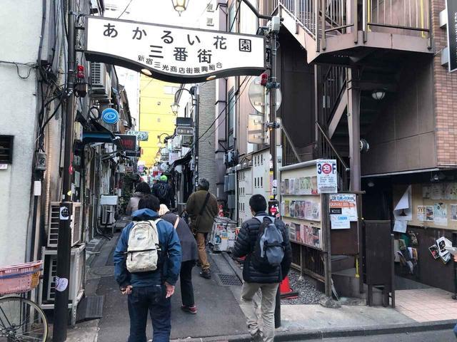 画像: 新宿の街歩きをとおして知る「街歩きツアー」の魅力