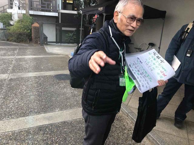 画像2: 一緒にてくてく歩いていこう!ウォーキングツアー 「タウンナビゲーター養成講座」への参画についてのご紹介