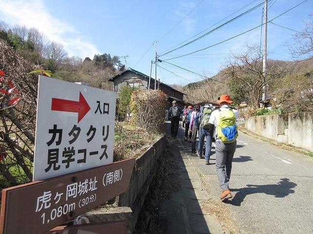 画像2: 【山旅会】陣見山