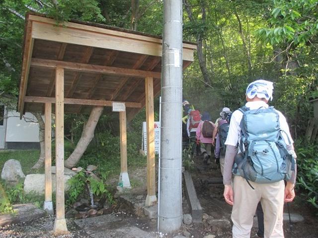 画像8: 【山旅会】伯耆大山に登りませんか