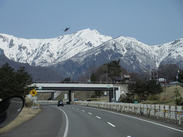 画像1: 【山旅会】国上山と角田山 その1