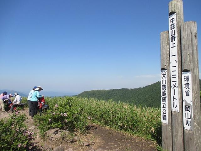 画像10: 【山旅会】伯耆大山に登りませんか