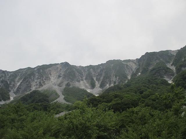 画像7: 【山旅会】伯耆大山に登りませんか