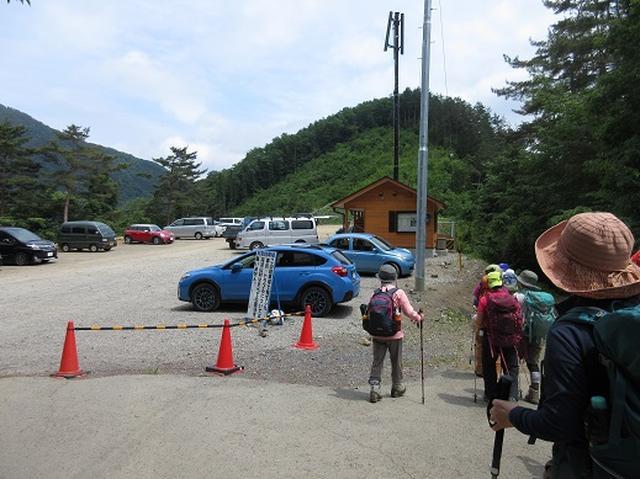 画像10: 【山旅会】雲取山のご案内