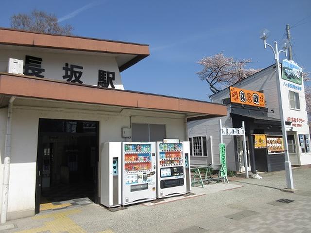 画像1: 【山旅会】オオムラサキ自然歩道と新府桃源郷