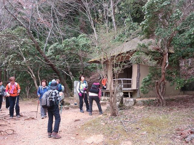 画像6: 【山旅会】吉野山・青根ヶ峰に登ってきました!