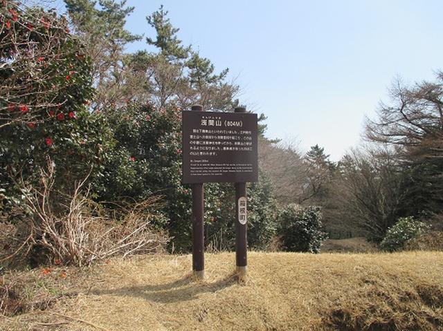 画像1: 【山旅会】湯坂路(鎌倉古道)を歩いてきました!