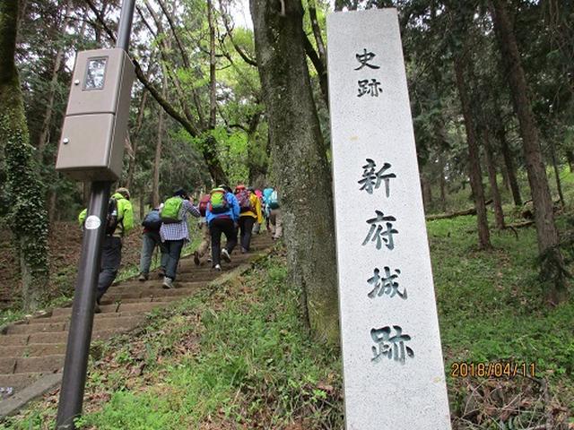 画像2: 【山旅会】新府桃源郷