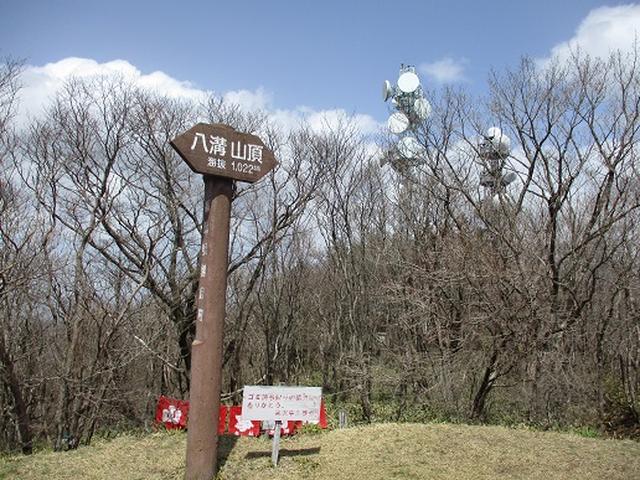 画像9: 【山旅会】八溝山に行ってきました!