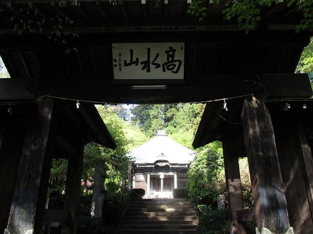 画像5: 【山旅会】高水三山下見報告です!