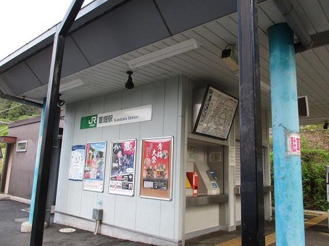 画像1: 【山旅会】高水三山下見報告です!