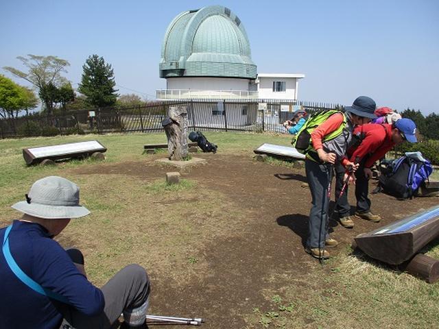 画像6: 【山旅会】笠山から堂平山