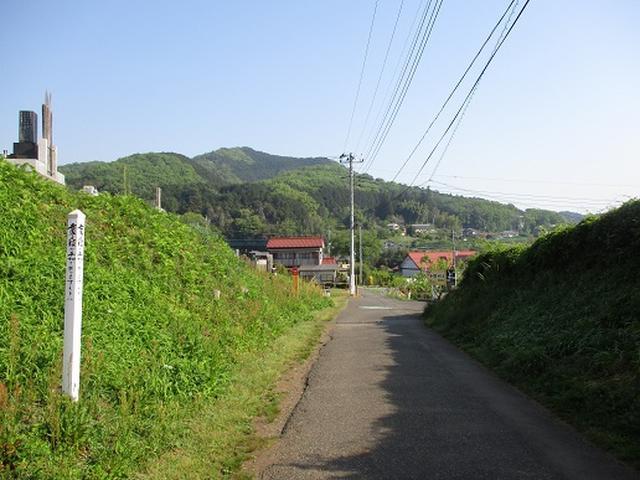 画像2: 【山旅会】日和田山から物見山