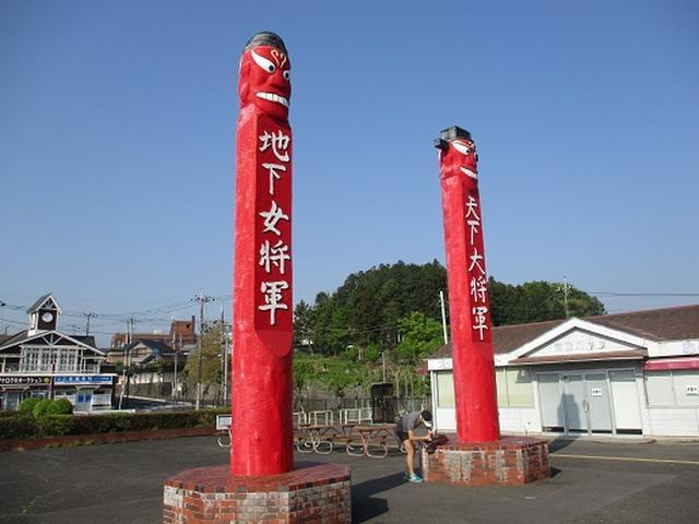 画像1: 【山旅会】日和田山から物見山