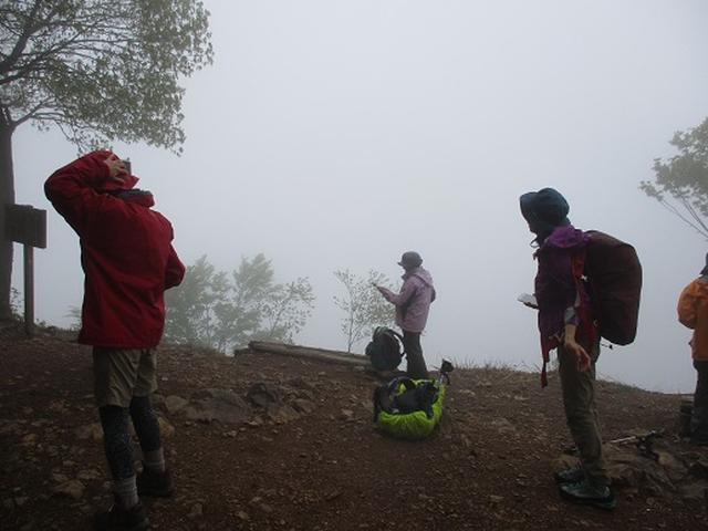 画像2: 【山旅会】高水三山