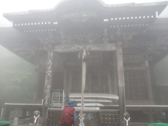 画像1: 【山旅会】高水三山