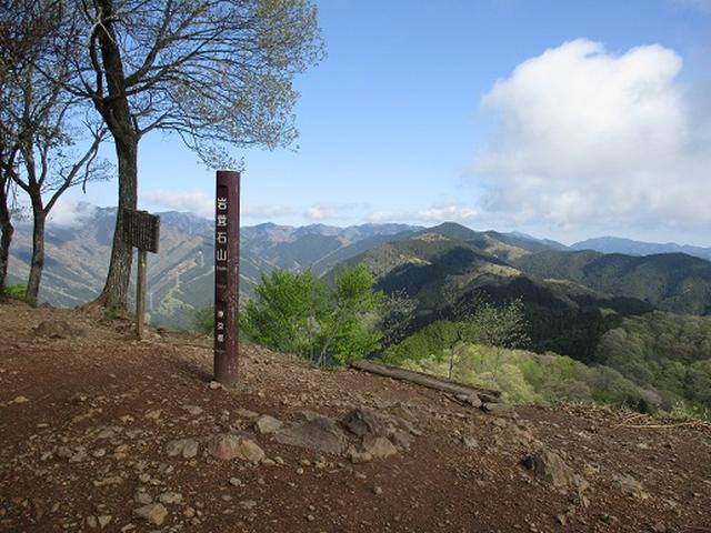 画像3: 【山旅会】高水三山