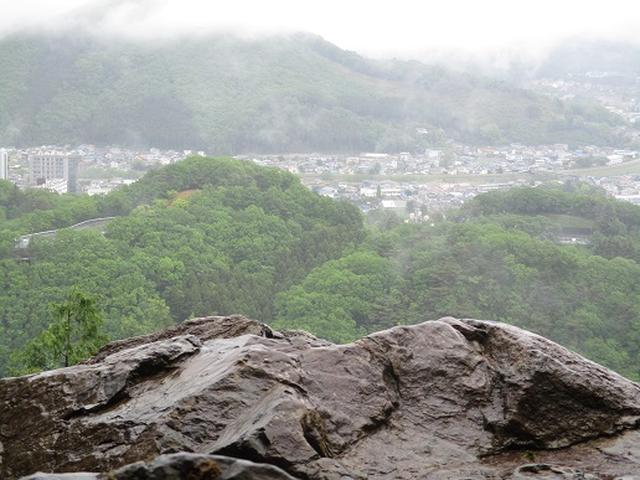 画像3: 【山旅会】桐生吾妻山