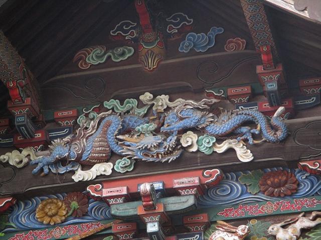 画像7: 【山旅会】琴平丘陵