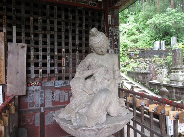 画像9: 【山旅会】秩父丸山