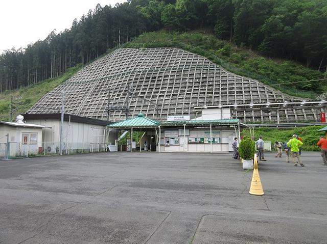 画像1: 【山旅会】秩父丸山