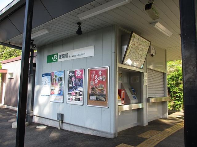 画像1: 【山旅会】青梅丘陵