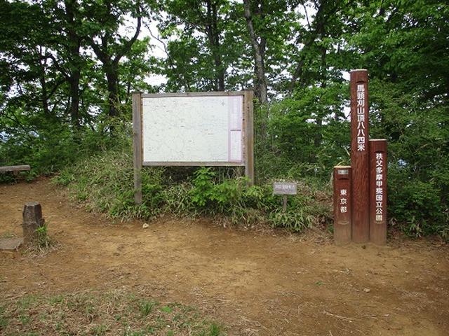 画像5: 【山旅会】馬頭刈山