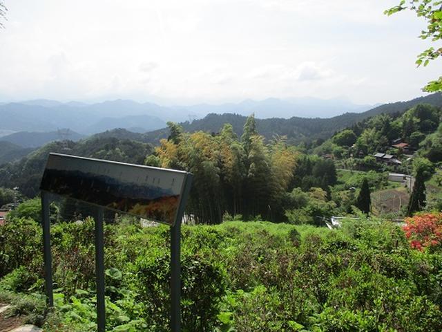 画像6: 【山旅会】越上山から顔振峠